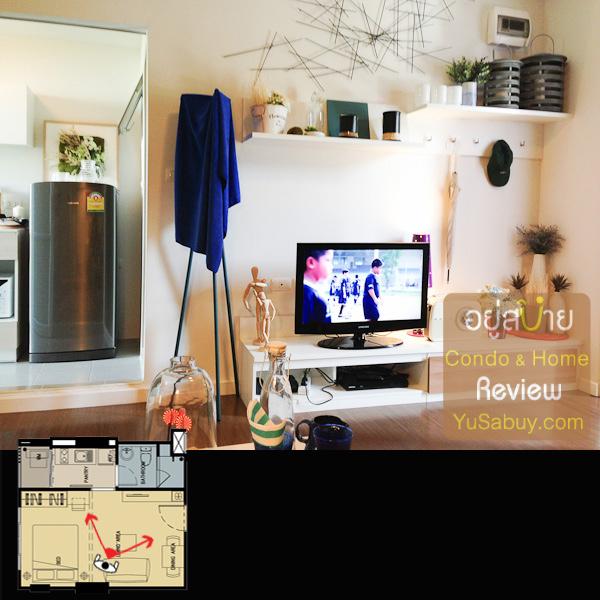 มองไปทางเข้าส่วน pantry กับชั้นวางทีวี