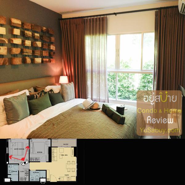 ในห้อง Master Bedroom ระดับขอบล่างของกระจกเสมอกับระดับความสูงของเตียง