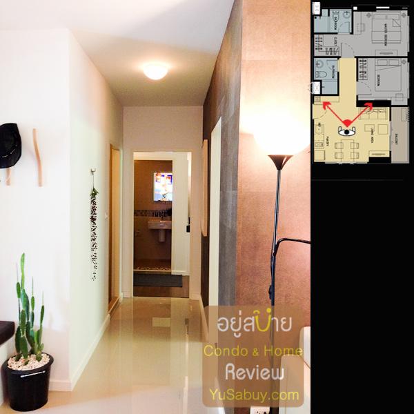 ช่องทางเดินระหว่างห้องน้ำกับห้องนอน ประตูตรงกลางที่เห็นในรูปคือประตูเข้าห้อง Master Bedroom ครับ