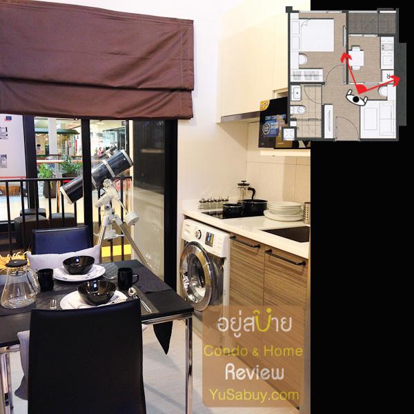 มุมมองบริเวณห้องครัวกับส่วนรับประทานอาหารครับ