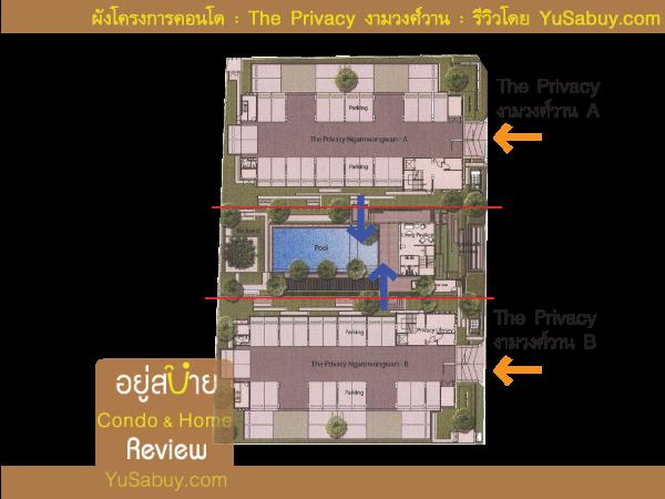ผังโครงการ The Privacy งามวงศ์วาน