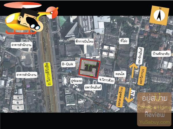 พื้นที่และสถานที่ใกล้เคียง โครงการ Condo U (คอนโดยู) วิภา-ลาดพร้าว