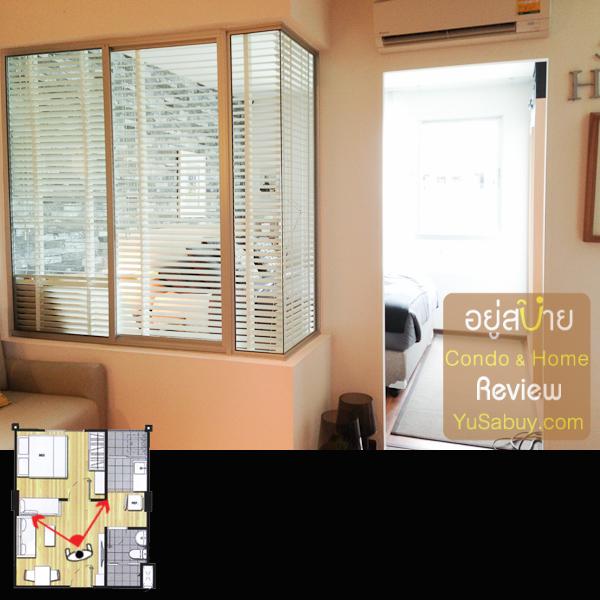 พื้นที่ระหว่างห้องนอนและส่วนพักผ่อนมีกระจกช่วยเอาแสงเข้ามาได้บ้าง แต่พอไม่ใช่กระจกเต็มบานถึงพื้น เลยยังดูทึบๆไปหน่อยครับ