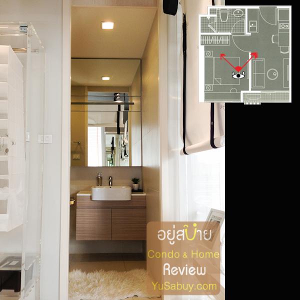 มองไปไปยังห้องน้ำ