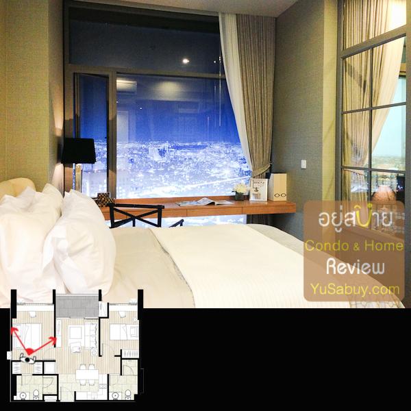 มุมรวมๆของ master bedroom