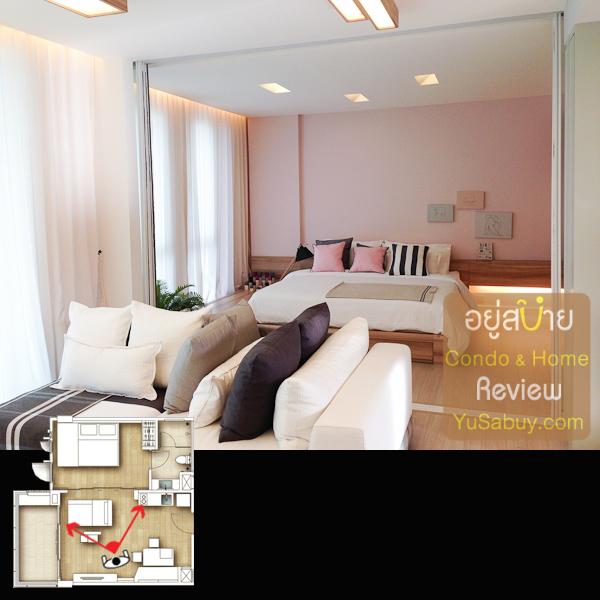 มองเข้าไปยังห้องนอนบ้าง ประตูเปิดได้เต็มๆและสูงถึงฝ้าเพดานแบบนี้ช่วยให้ดูโปร่งได้เยอะทีเดียว