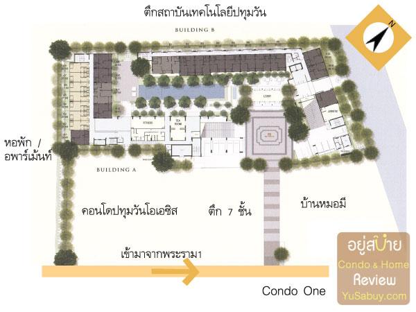 ผังโครงการคอนโด The Reserve เกษมสันต์3
