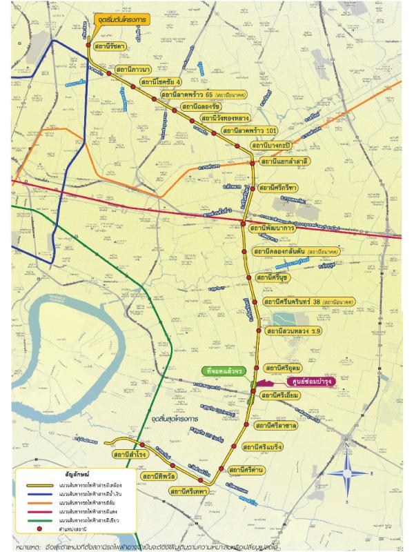 เส้นทางและสถานีรถไฟฟ้าโมโนเรลสายสีเหลือง ลาดพร้าว สำโรง