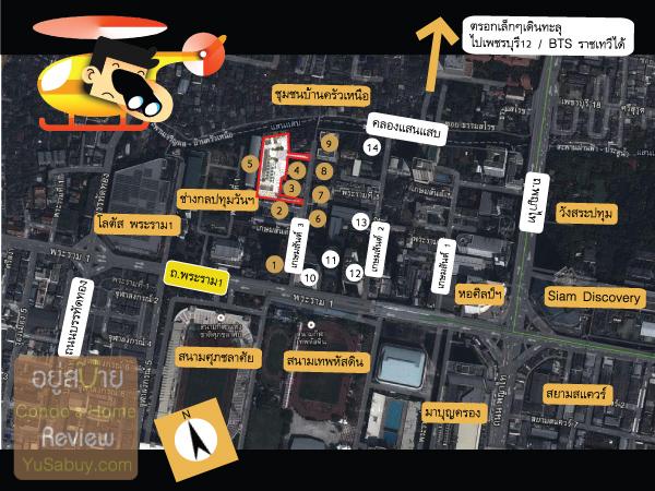 แผนที่และตำแหน่งที่ตั้งโครงการ The Reserve เดอะ รีเซิร์ฟ เกษมสันต์ 3