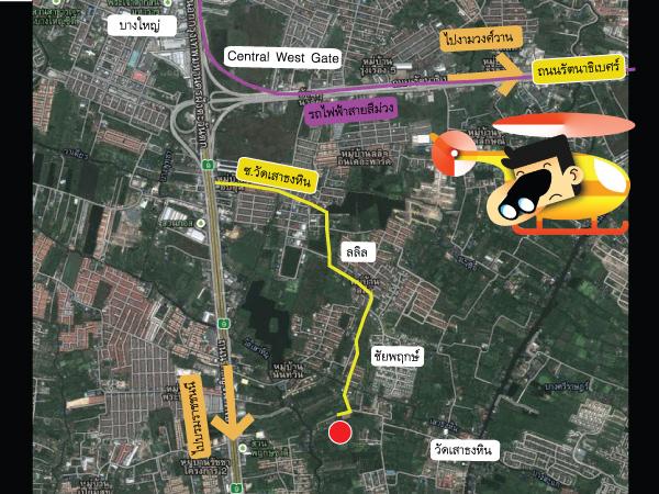 แผนที่การเดินทางของ ทาวน์โฮม Pruksa Lite Lox (พฤกษาไลท์ ล็อกซ์) รัตนาธิเบศร์