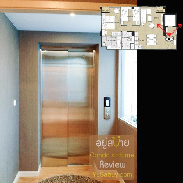 โถงลิฟต์ส่วนตัวหน้าห้อง