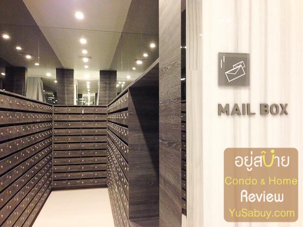 ตู้จดหมายด้านข้างลิฟต์