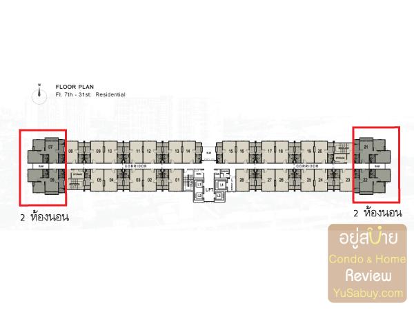 Typical Floor Plan คอนโด The Tree Bangpo Station (เดอะทรี บางโพ สเตชั่น)