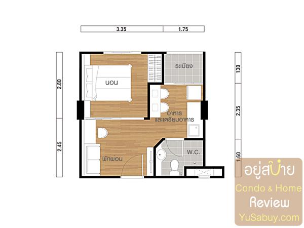 แปลนห้อง Lumpini Township (ลุมพินี ทาวน์ชิป) แบบ 1 ห้องนอน 26 ตารางเมตร