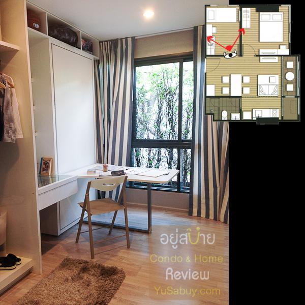 ห้องนอนเล็กในห้องตัวอย่างจัดเป็นห้องทำงานให้ดู
