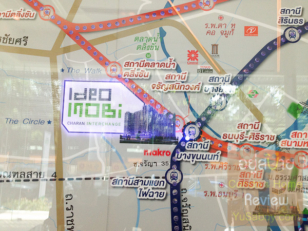 Ideo Mobi Charun Interchange ไอดีโอ โมบิ จรัญ อินเตอร์เชนจ์ - 062