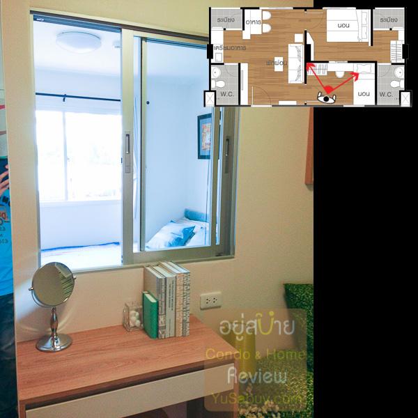 หน้าต่างของห้องนอนเล็กจะเปิดเชื่อมกับห้องนอนใหญ่ได้ แต่แสงก็เข้ามาไม่เยอะครับ รูปนี้ผมปรับความสว่างขึ้นจากปกติอีกหน่อยนึง
