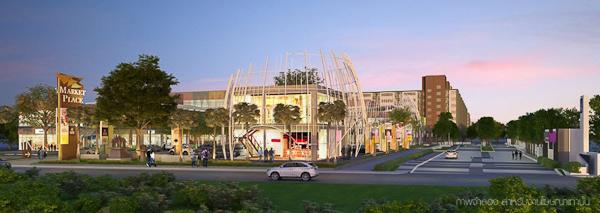 ด้านหน้า Market Place ที่เป็น Community Mall ด้านหน้าโครงการครับ