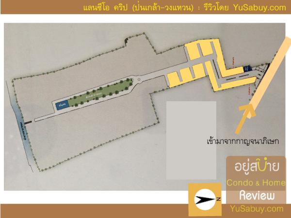ผังโครงการ Lanceo Crib (แลนซีโอ คริป) ปิ่นเกล้า-วงแหวน