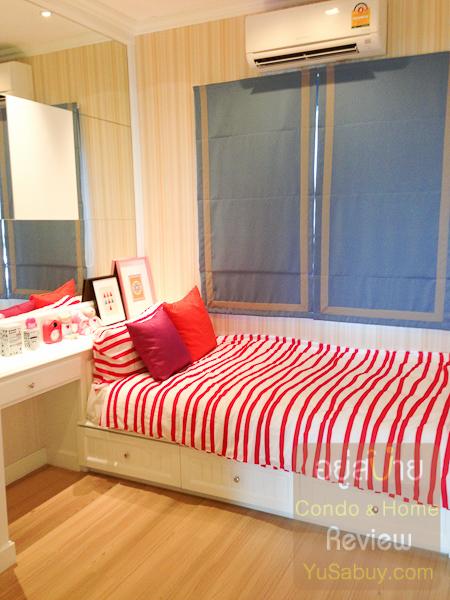 ห้องนอนเล็กอีกห้องนึง