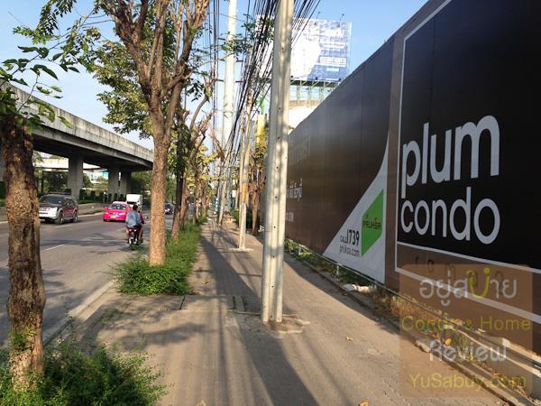 Plum Condo พระราม2 Rama2 (พลัม คอนโด พระราม2) - 004