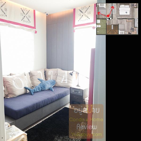 อีกห้องนึงด้านหลังในบ้านตัวอย่างจัดเป็นห้องพักผ่อนเล็กๆเอาไว้