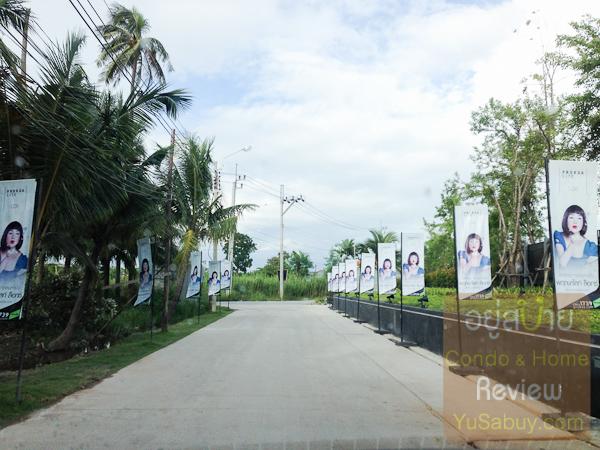 ถนนช่วงหน้าโครงการครับ