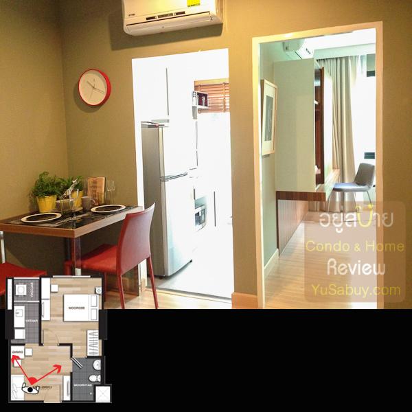 ในห้องน้ำจะค่อนข้างทึบกว่าแบบ A1 ครับ เพราะประตูที่กั้นห้องครัวนั้นไม่ได้เป็นบานกระจก