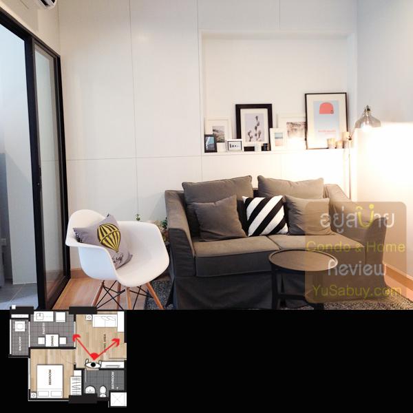 สเปซวางโซฟานั่งเล่นในห้องครับ