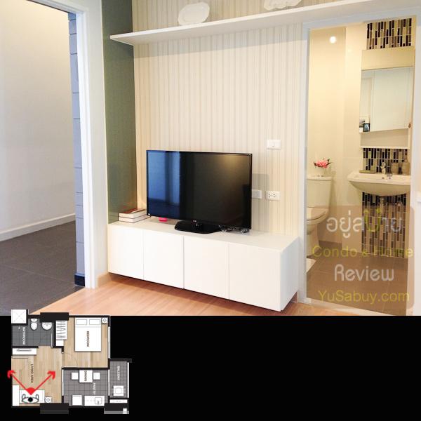 ให้ดูสเปซส่วนวางทีวีและห้องน้ำ